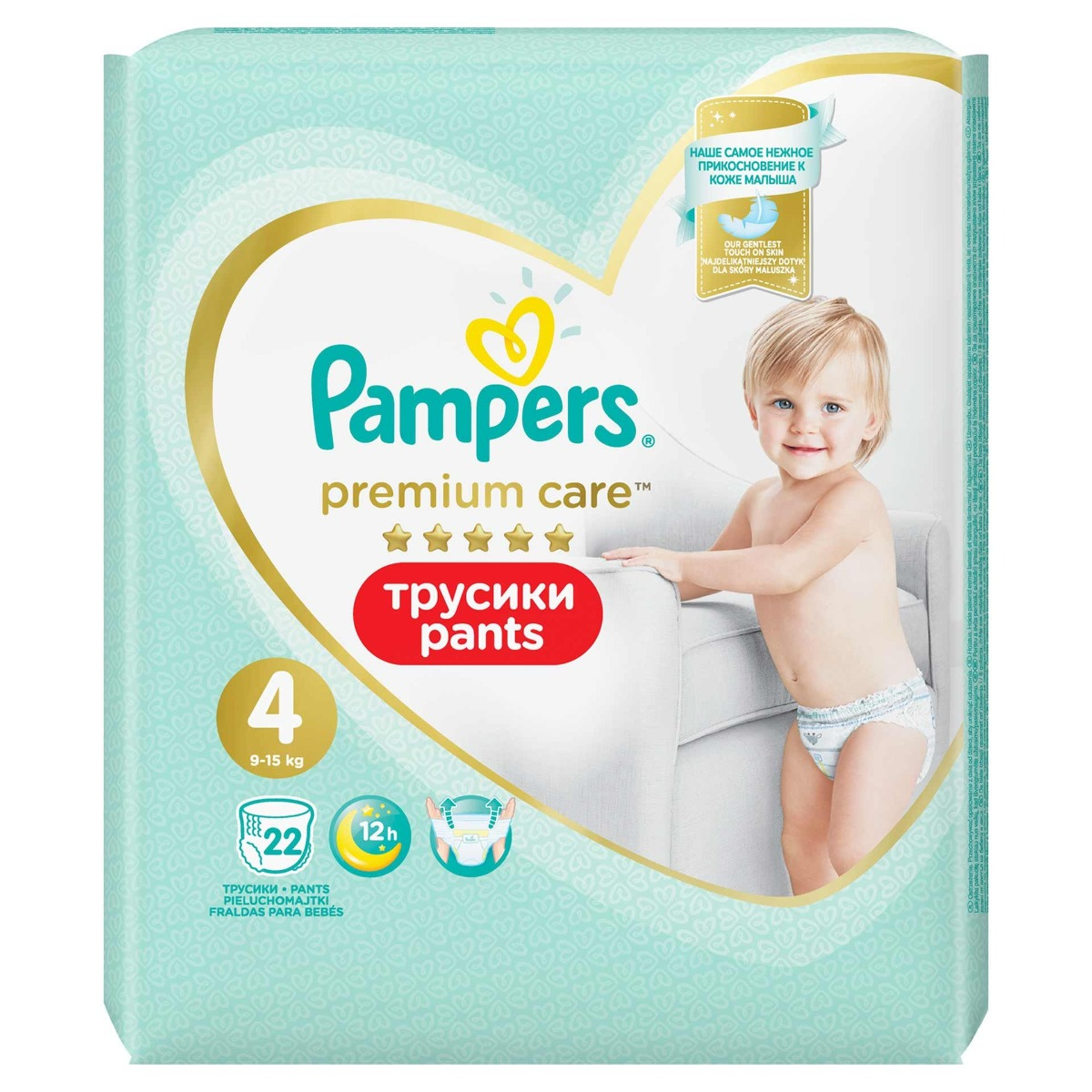 Scutece-chilotel Premium Care Pants Carry Pack marimea 4 Maxi pentru 8-14kg, 22 bucati, Pampers drmax.ro