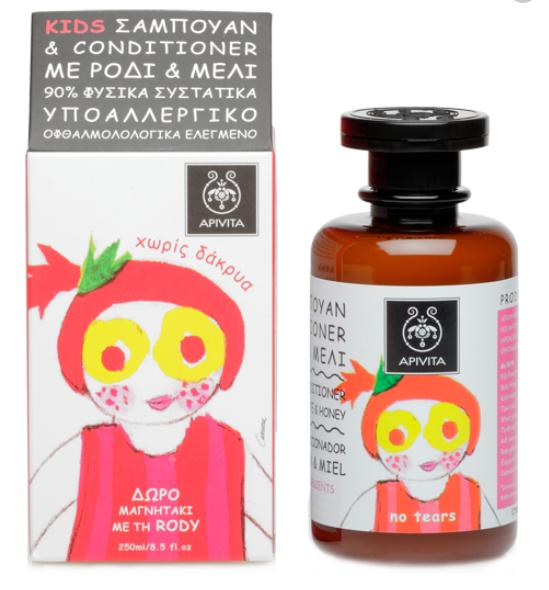Sampon si balsam, 250ml, Apivita Kids imagine produs 2021