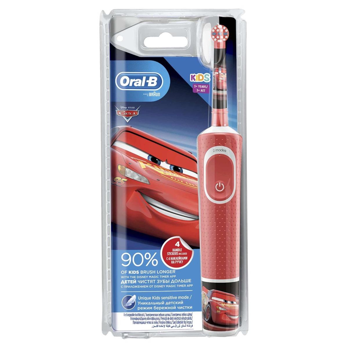 Periuta electrica Vitality Cars 3 ani +, 1 capat, Oral-B imagine drmax.ro