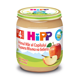 Primul mar al copilului, 125g, Hipp imagine produs 2021