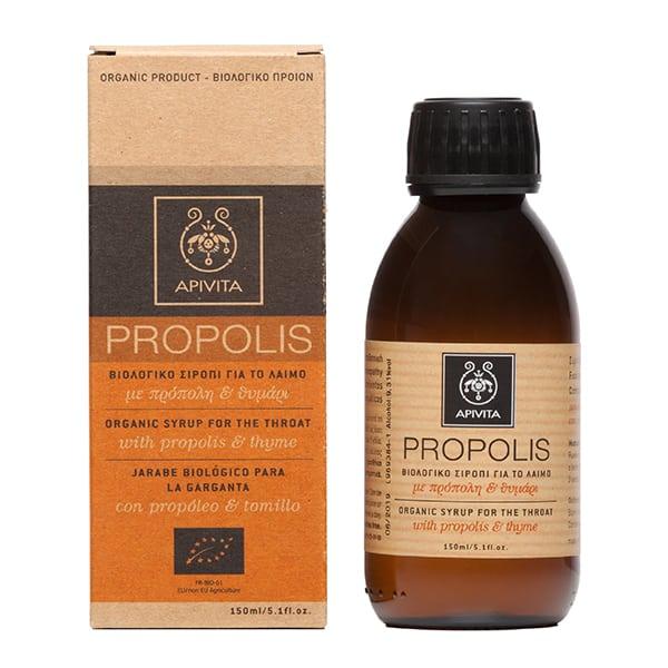 Sirop organic pentru tuse cu propolis, 150ml, Apivita imagine produs 2021