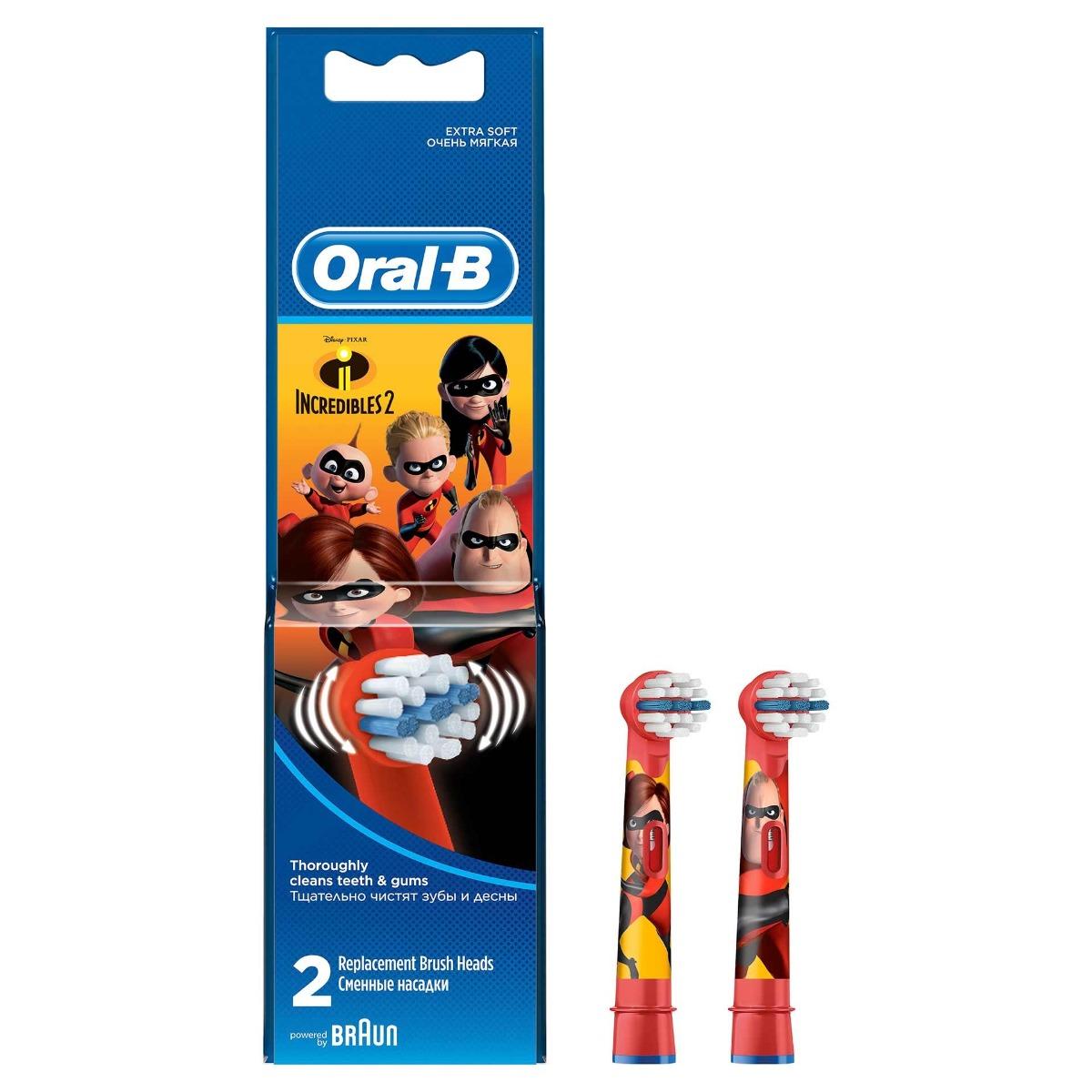 Rezerva periuta electrica Incredibles, 2 bucati, Oral-B imagine drmax.ro