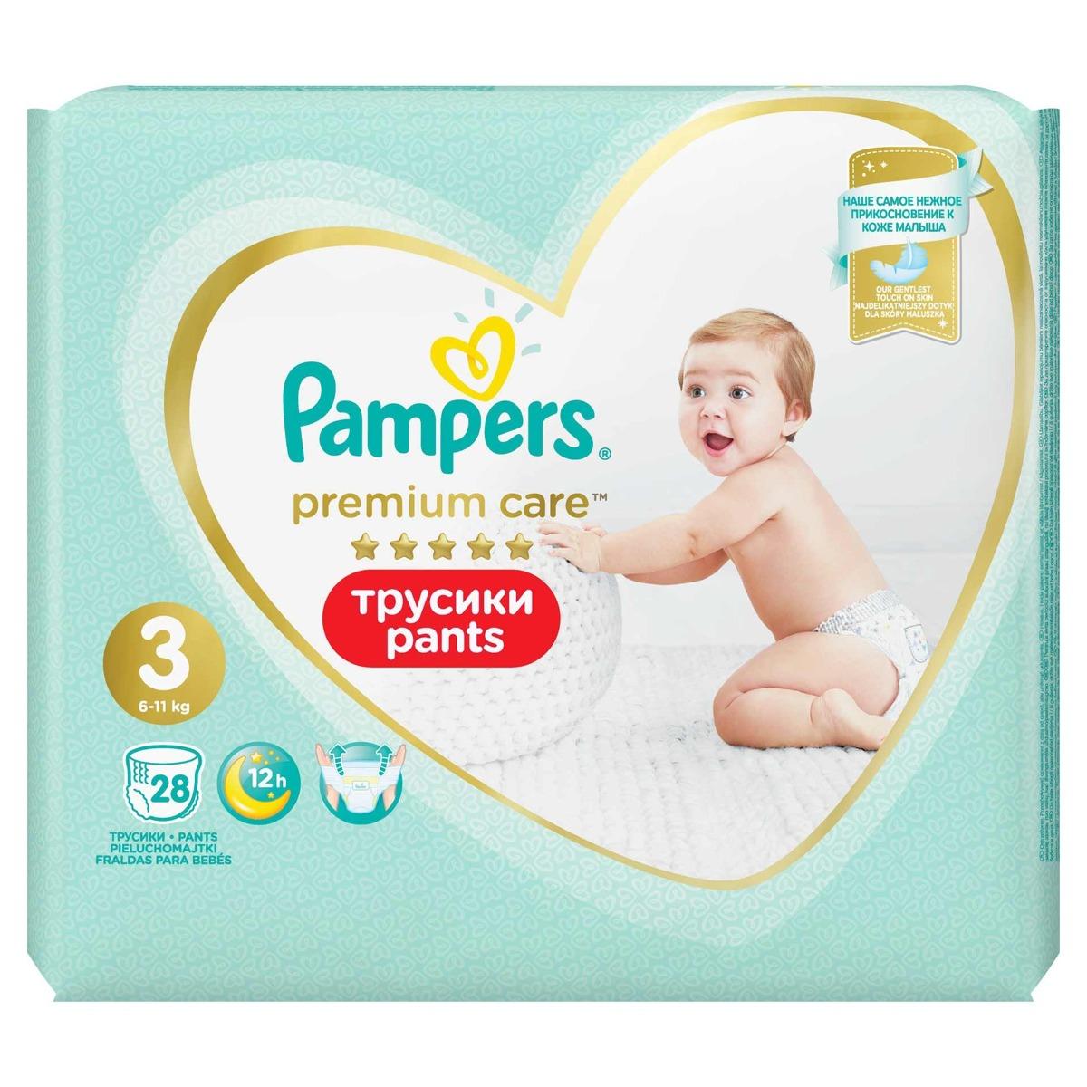 Scutece chilotel Premium Care Pants Carry Pack marimea 3 Midi pentru 6-11 kg, 28 bucati, Pampers drmax.ro