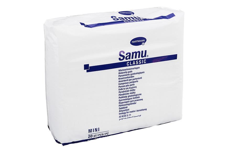 Tampoane absorbante postnatale, 20 bucati, Samu imagine produs 2021