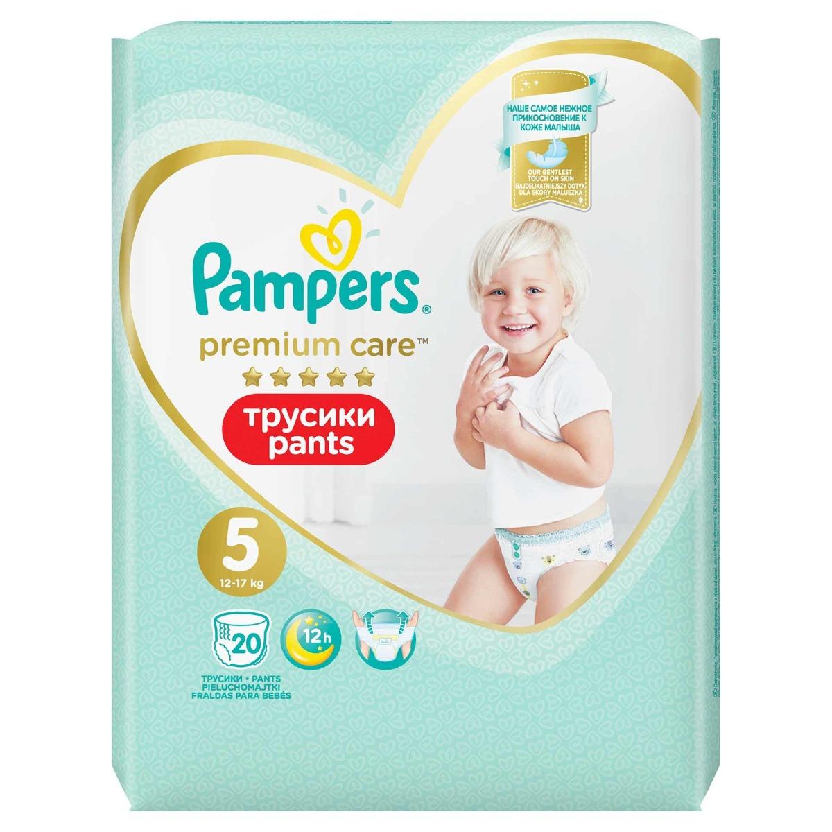Scutece chilotel Premium Care Pants Carry Pack Junior marimea 5 pentru 11-18 kg, 20 bucati, Pampers