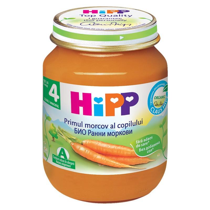 Piure, Primul morcov al copilului, +4 luni, 125g, Hipp drmax.ro