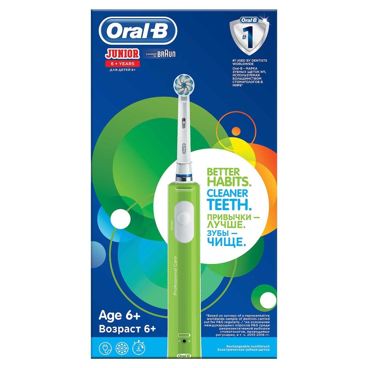 Periuta de dinti electrica Junior, 1 capat verde, Oral-B