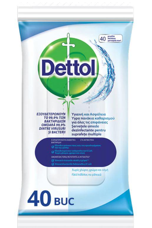 Servetele dezinfectante pentru suprafete, 40 bucati, Dettol drmax poza