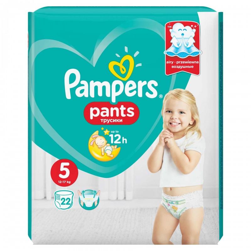 Scutece Active Baby Marimea 5 11-16 kg, 22 bucati, Pampers imagine produs 2021