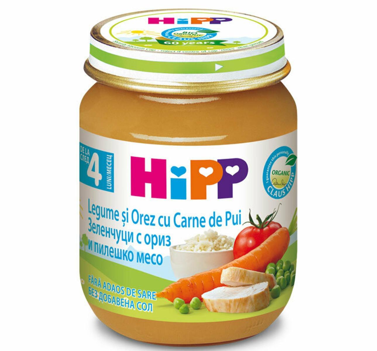 Legume cu orez si pui, incepand de la 4 luni, 125 g, HiPP drmax.ro