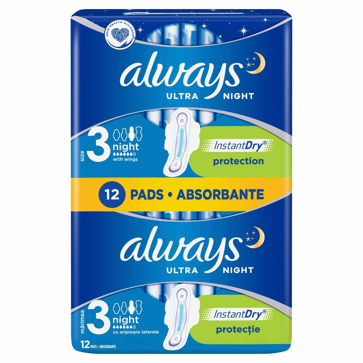Absorbante Ultra Night Duo, 12 bucati, Always