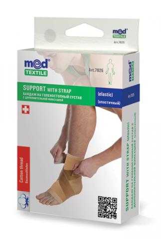 Orteza elastica de glezna cu curea M, 1 bucata, MedTextile drmax.ro