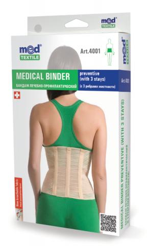 Lombostat curativ profilactic cu 3 atele rigide M, 1 bucata, MedTextile drmax.ro