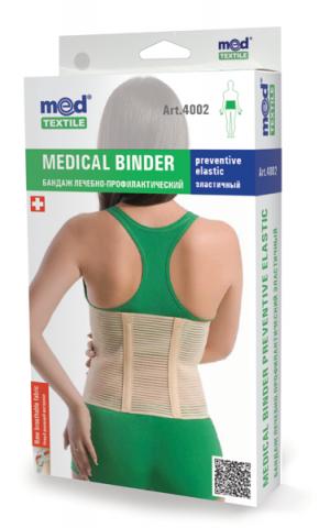 Lombostat profilactic elastic cu 2 atele rigide M, 1 bucata, MedTextile drmax.ro
