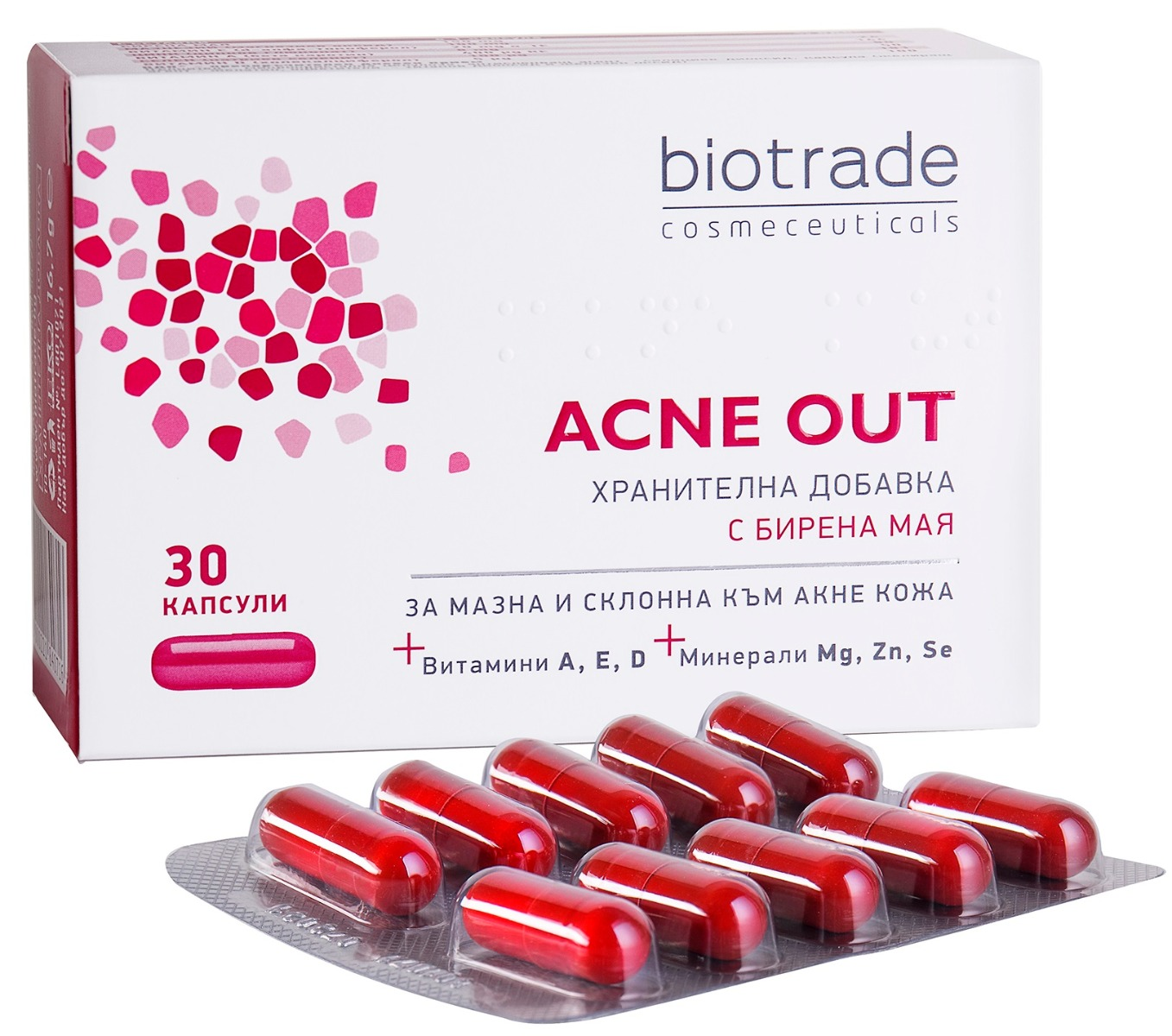 Acne Out, 30 capsule, Biotrade drmax.ro
