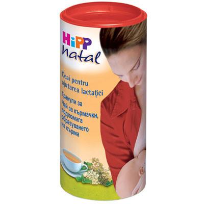 Ceai de plante pentru stimularea lactatiei, 200 g, Hipp la preț mic imagine