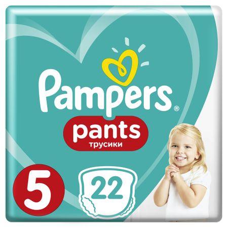 Scutece pentru copii Active Baby 12-18 kg, 22 bucati, Pampers