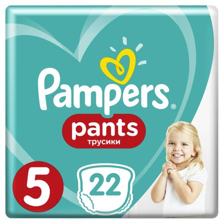 Scutece pentru copii Active Baby 12-18 kg, 22 bucati, Pampers drmax poza